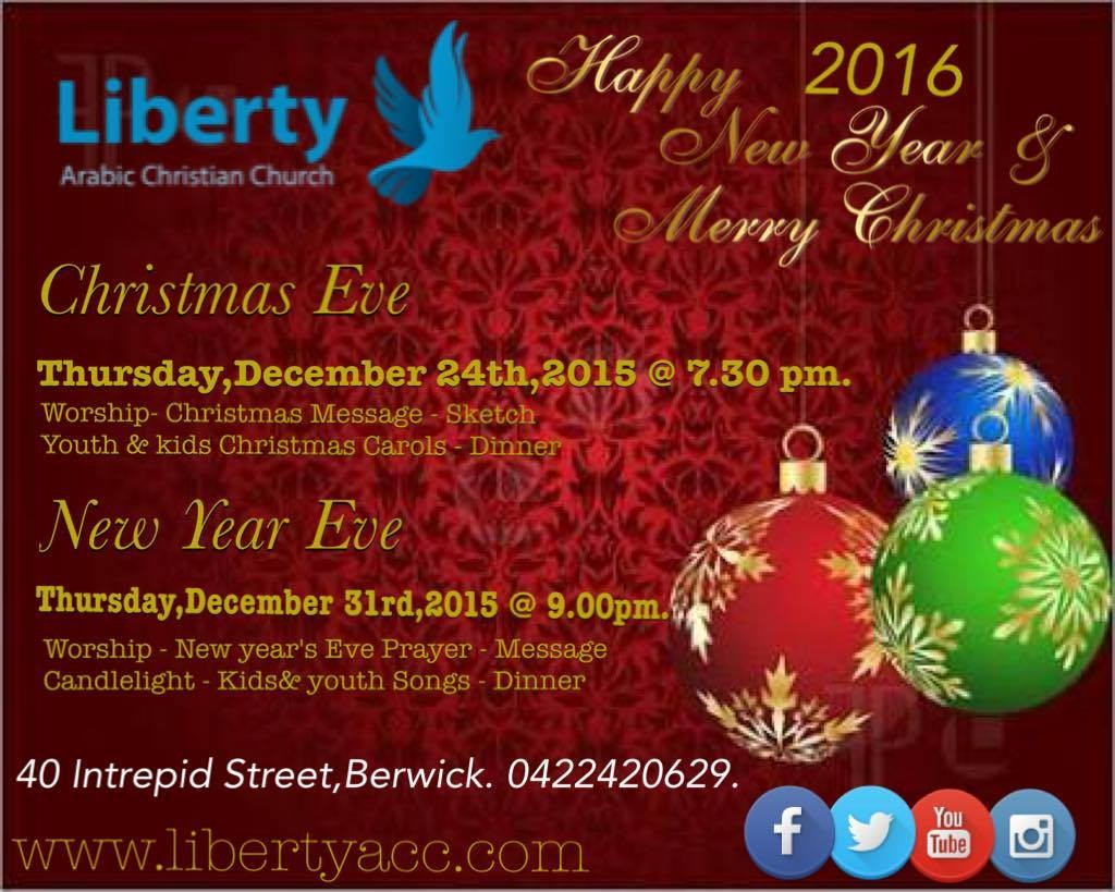 Christmas and New Year 2016 | LACC